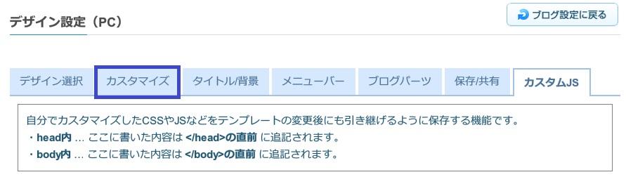 livedoor Blog 商用ホームページ用テンプレート01