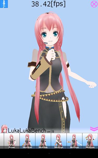 巡音ルカ(Android)