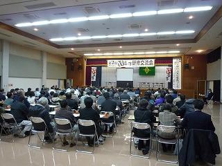 いきいき集落研修会