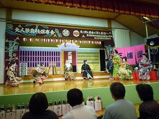 大人歌舞伎2