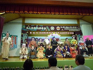 大人歌舞伎3