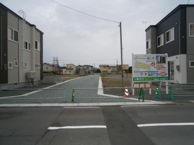 道路 (1)