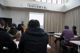 建築家の講演会