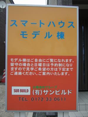 DSCF4076.jpg