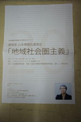 s-DSC02309.jpg