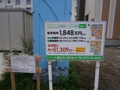 s-P8060081.jpg