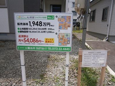 s-P8060083.jpg
