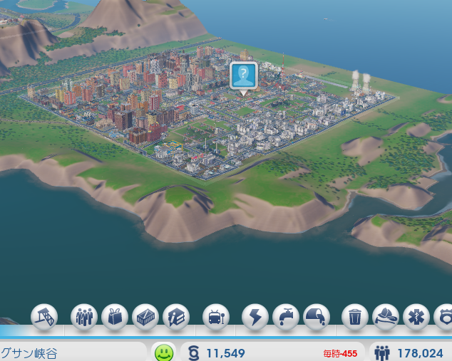 simcity1.png
