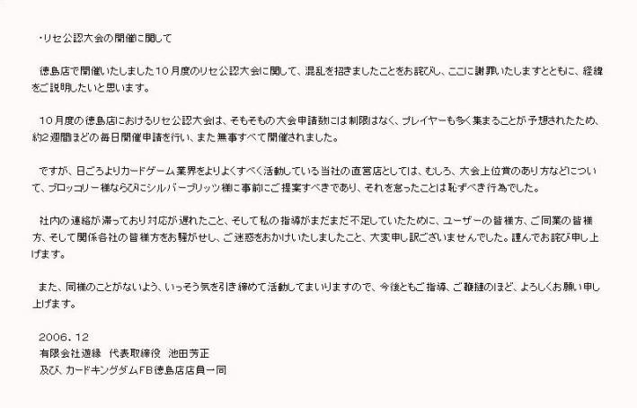 fb_syazaile_709_455.jpg