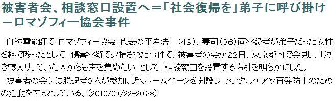 majimon_syu-kyo.jpg