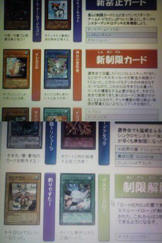 nise_kaitei7.jpg