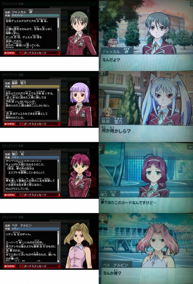 onyanoko-matome3.jpg
