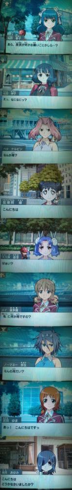 onyanoko_tower.jpg