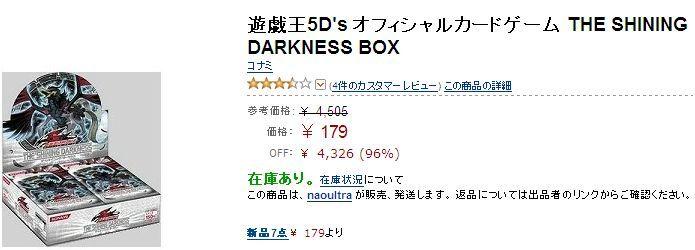※BOXではありますん