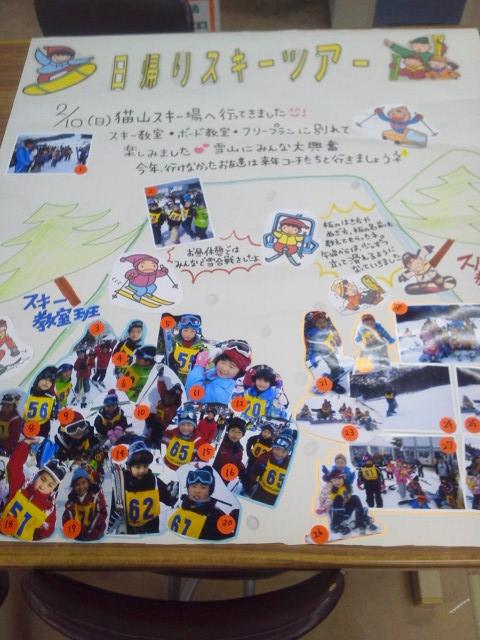 コピー ~ NEC_0046