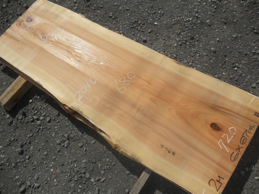 ピューマさんテーブル用天然杉item