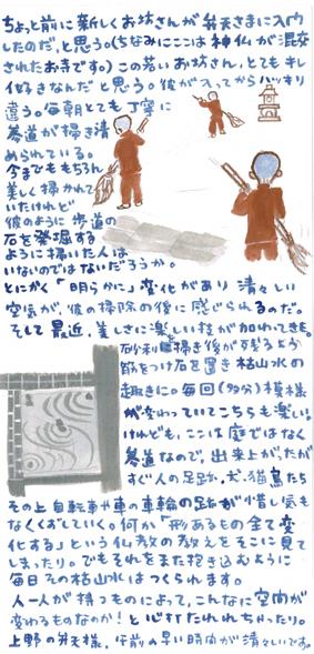 bentensama_001.jpg
