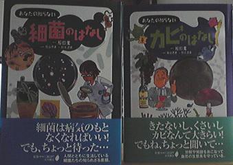 kasuyasanbook.jpg