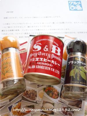 縺エ縺・convert_20100826192353