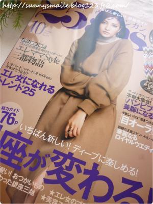 譛ャ・狙convert_20100901133524