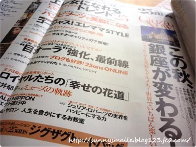譛ャ・点convert_20100901134700
