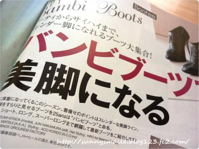 譛ャ・棒convert_20100901143134