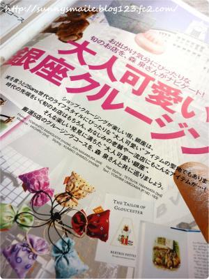 譛ャ・托シ神convert_20100901145857