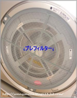 繧ォ繝ウ・胆convert_20100913023115