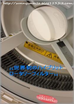 繧ォ繝ウ・点convert_20100913024431