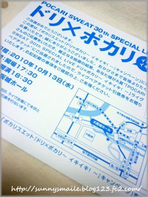 繝峨Μ_convert_20100921204901
