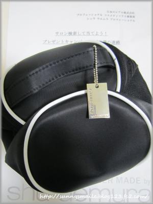 繝昴・繝\convert_20101010212410