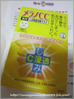 縺励∩_convert_20101015203543
