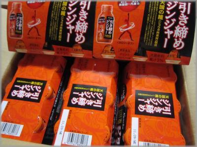 繧ォ繝阪・繧ヲ_convert_20101016191506