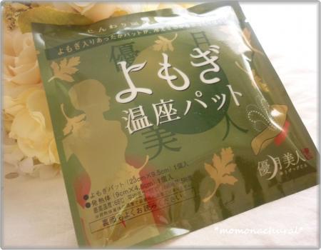 繧医b縺趣シ・(2)_convert_20101026190345