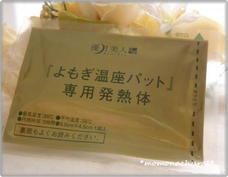 繧医b縺趣シ農convert_20101026191156