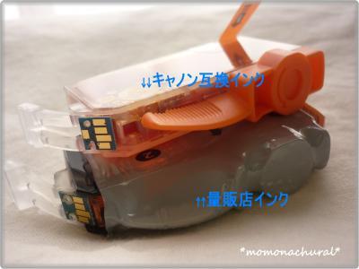 繧、繝ウ繧ッ・農convert_20101106131650