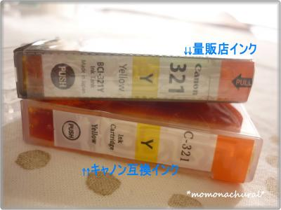 繧、繝ウ繧ッ・点convert_20101106131711