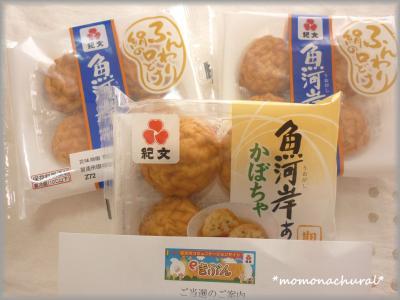 縺阪・繧点convert_20101112204514