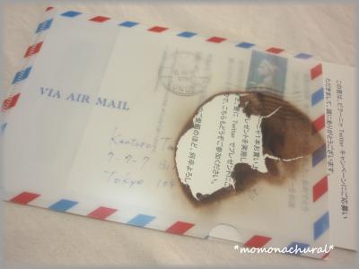 繝薙け_convert_20101112205237