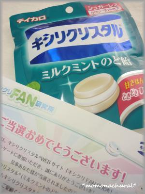 繧ュ繧キ繝ェ_convert_20101112205736