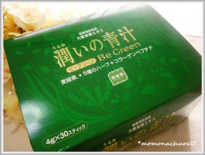 縺ゅ♀_convert_20101117200448