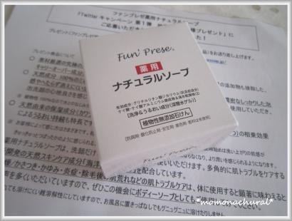 繧ス繝シ繝誉convert_20101123134521