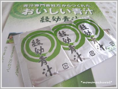 縺ゅ♀縺倥k_convert_20101123135230