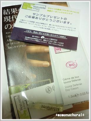 繧「繝ォ繧ャ繝ウ_convert_20101125203951