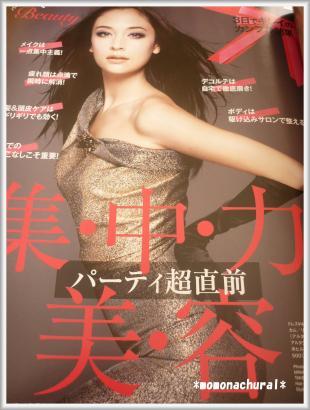 繝峨Ξ繧ケ・兩convert_20101201152800