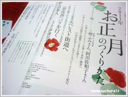 縺オ縺倥s・農convert_20101203124159