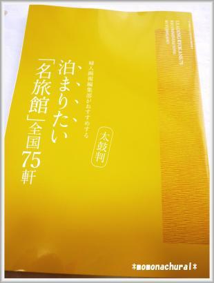 縺オ縺倥s・棒convert_20101203125708