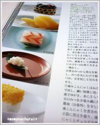 縺オ縺倥s・托シ狙convert_20101203133243