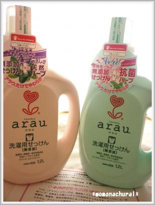 縺ゅi縺・convert_20101208192647