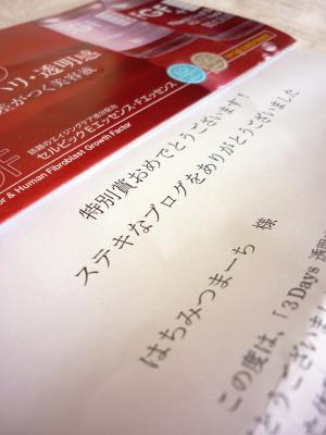 P1030785_convert_20100630101353.jpg